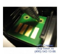 Чип желтого картриджа Xerox Phaser 7500dx