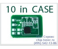 Чип драм-картриджа Xerox Phaser 7400 (OPC drum unit fuse),  (10 штук в упаковке)