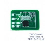 Чип пурпурного картриджа Oki C9650 / C9850
